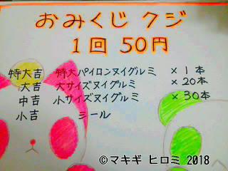 コミックライブin名古屋 ハンドメイド・クリエ Nagoya12 その4